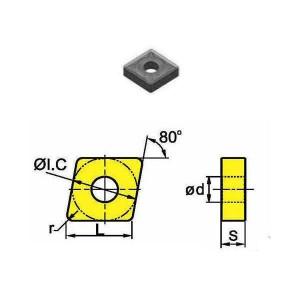 Сменная твердосплавная пластина CNMG120408-GM/SD4025