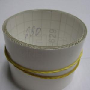 Пленка полиуретановая ORG (283, прозрачная, 50х1520, самоклейка 0,16мм)
