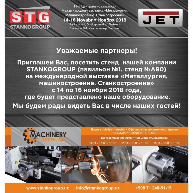 г.Ташкенте 11-я Центральноазиатская Международная выставка